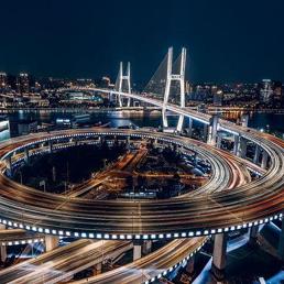Jornadas de Negocio Internacional – China: visión macroeconómica e               información práctica para operar en el país